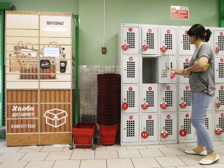 Почтамат или посылка из интернета ждет вас в ближайшем магазине