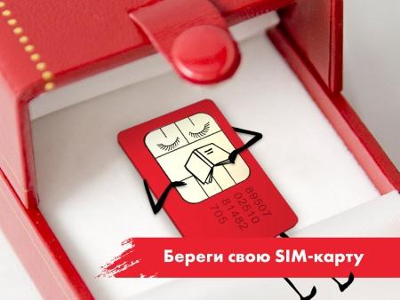 SIM-карта = доступ к банковской карте