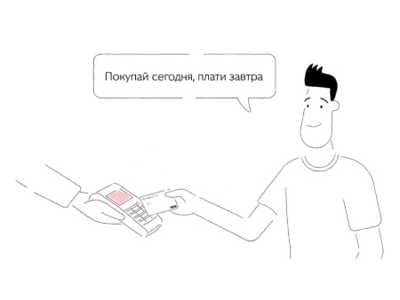 Кредитка против рассрочки
