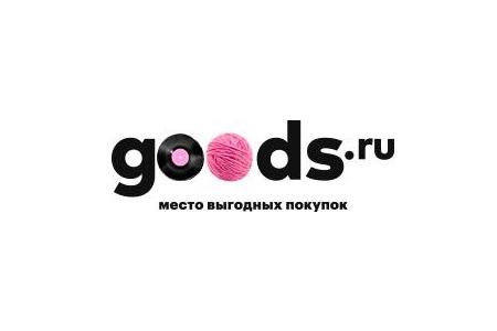 Гудс.ру - место выгодных покупок!