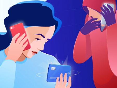 Меры безопасности при использовании банковских карт