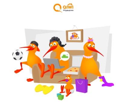 Без финансовой изоляции вместе с QIWI