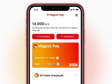 Что такое Magnit Pay?