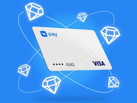 Что такое карта VK Pay?