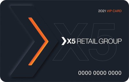 Что такое VIP карта X5 Retail Group